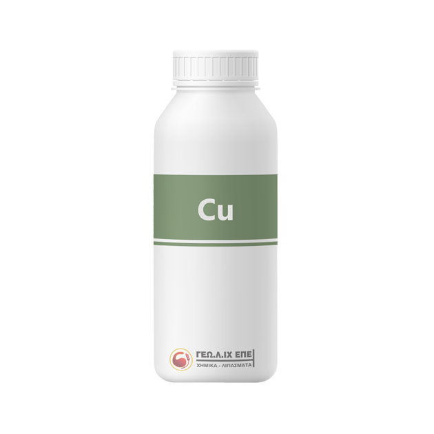 Υγρά λιπάσματα χαλκού (Cu)